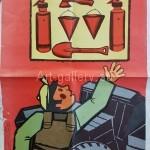 Киверина Е.М.  плакат  находится в частной коллекции